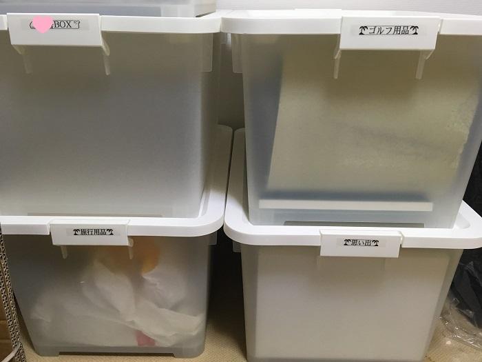 テプラでラベリングされた収納ボックス