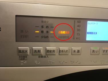 パナソニックのドラム式洗濯機の自動槽洗浄