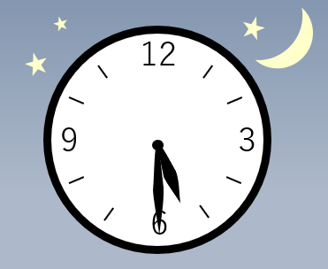 時計の針が5時半を指している