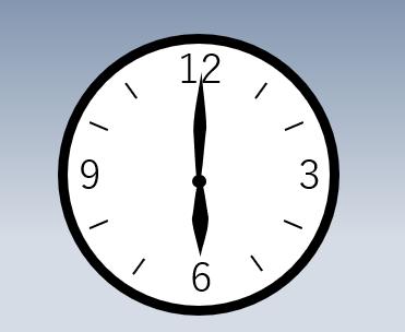 時計の針が6時を指している