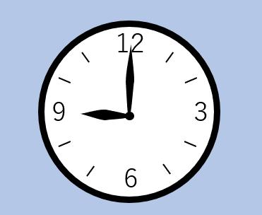 時計の針が9時を指している