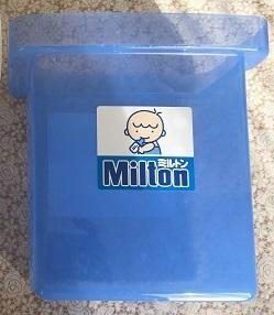 ミルトンの専用容器