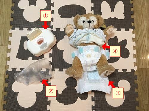 人形を使ったオムツ替え方法(その1)