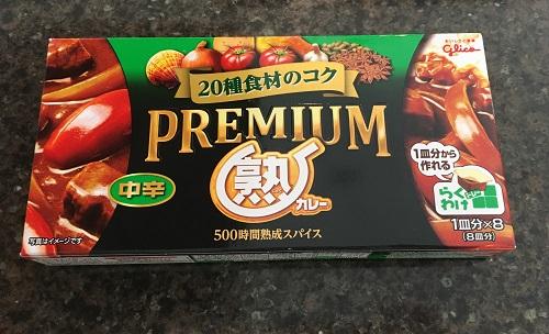 プレミアム熟カレーの箱