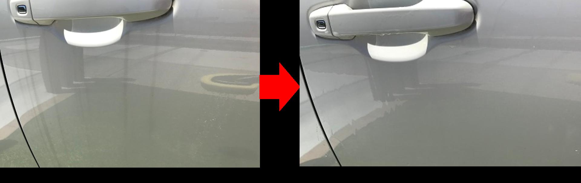 白い車に汚れが付いている写真と、汚れがついていない写真